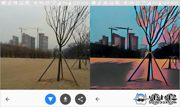 사진 명화 인공지능 카메라 어플 프리즈마 Prisma