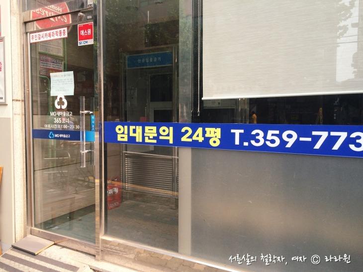 은행지점폐쇄, 임대 공실