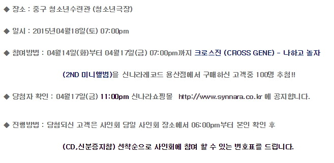 it 205 schedule c
