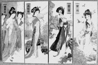 중국의 4대 미녀