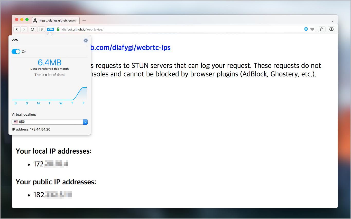 오페라 브라우저 VPN 기능에 보안 구멍이 있다? 애드온 설치로 IP 노출 완벽 차단하기