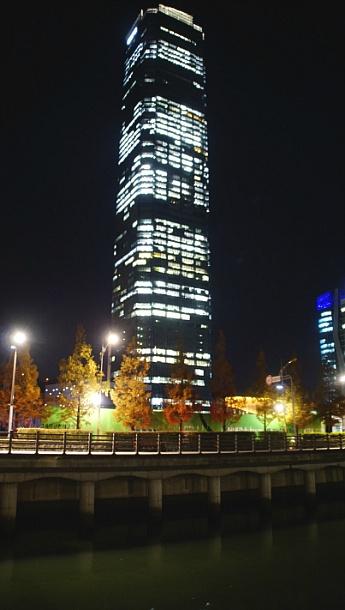 국제금융센터