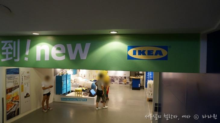 홍콩 여행, 홍콩 코즈웨이베이, 홍콩 이케아, 홍콩 이케아 위치, 이케아 매장, IKEA, 이케아, 홍콩여행, 트램, 홍콩 트램,