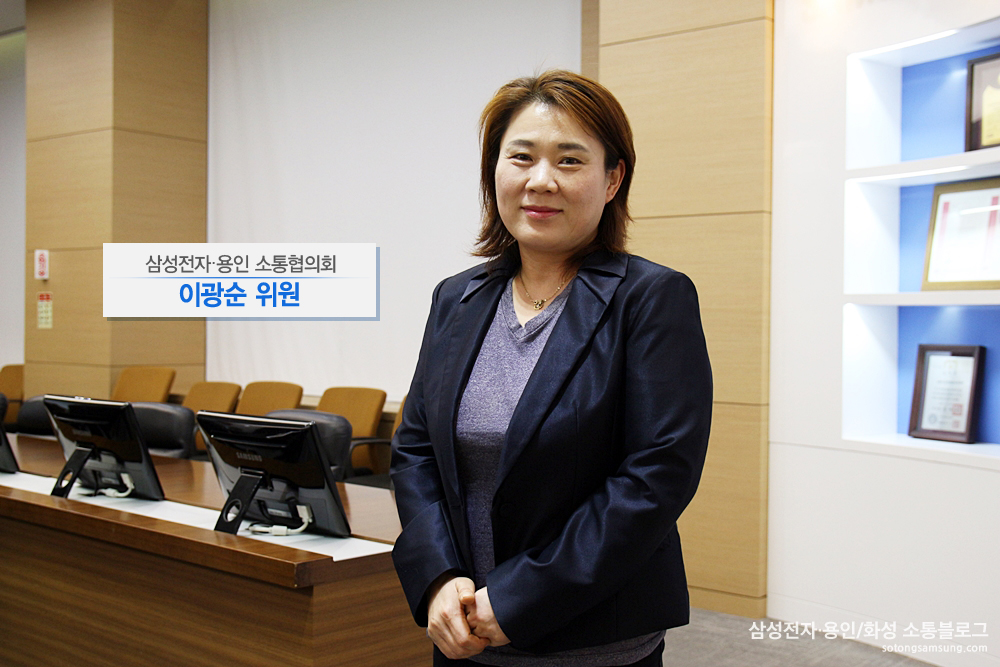 용인 소통협의회 위원