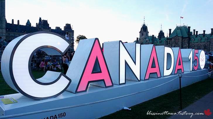 캐나다 건국 150주년 기념 간판입니다