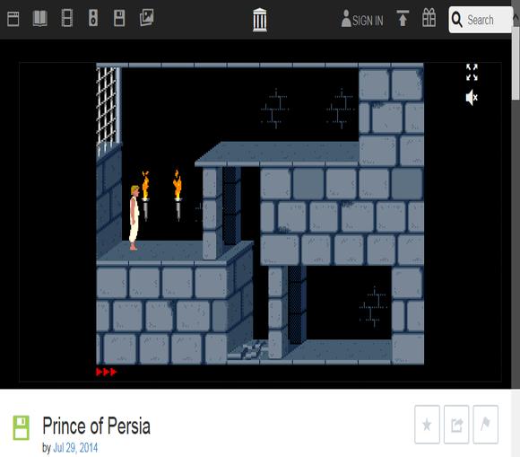 페르시아의 왕자 Prince of Persia