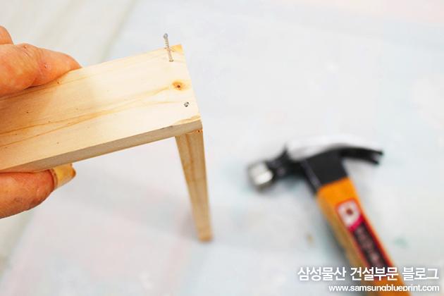 삼성물산_침실조명_DIY_6
