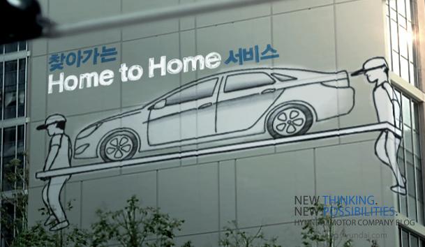 현대자동차 신규 광고 8