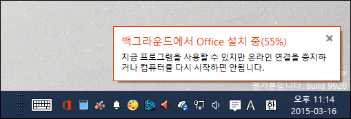 office2016_preview_business_010