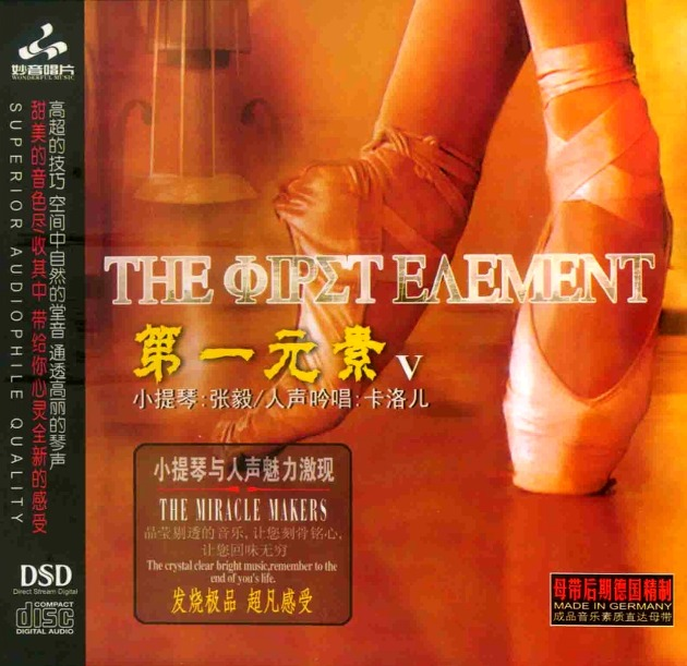 The First Element V - Zhang Yi