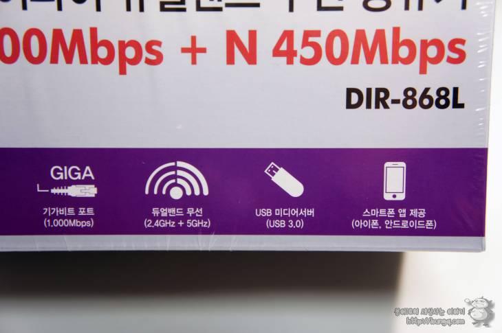 디링크, d-link, ac1750, 듀얼밴드, 공유기, 와이파이, 특징, 기능