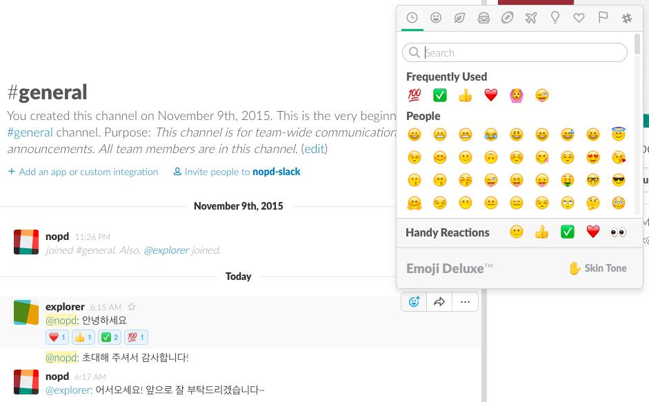 리액션으로 부드러운 대화를~!