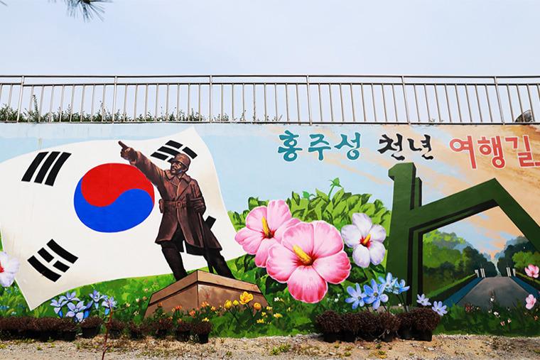천년여행길 홍성벽화 홍주향교 홍성가볼만한곳