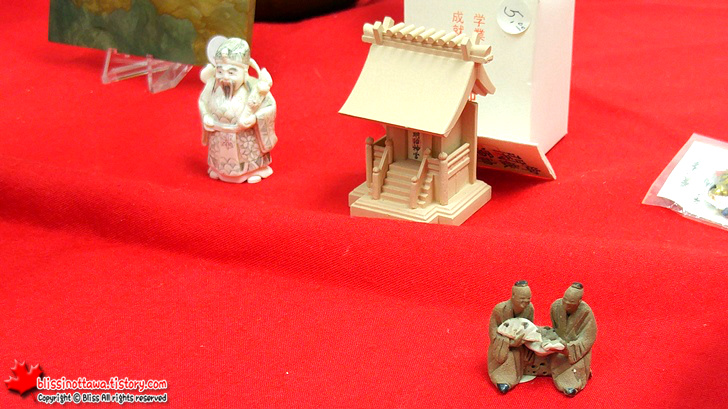 캐나다 일본 벼룩시장 플리마켓 장식품