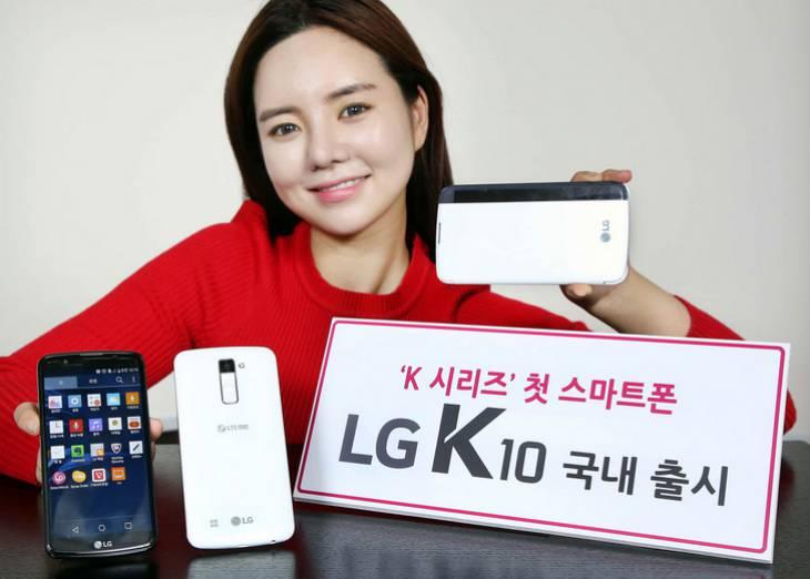 20만원대 LG K10 스펙과 특징은?