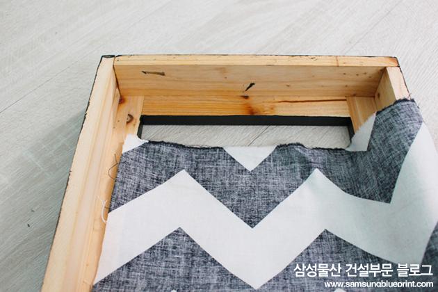 삼성물산_침실조명_DIY_10