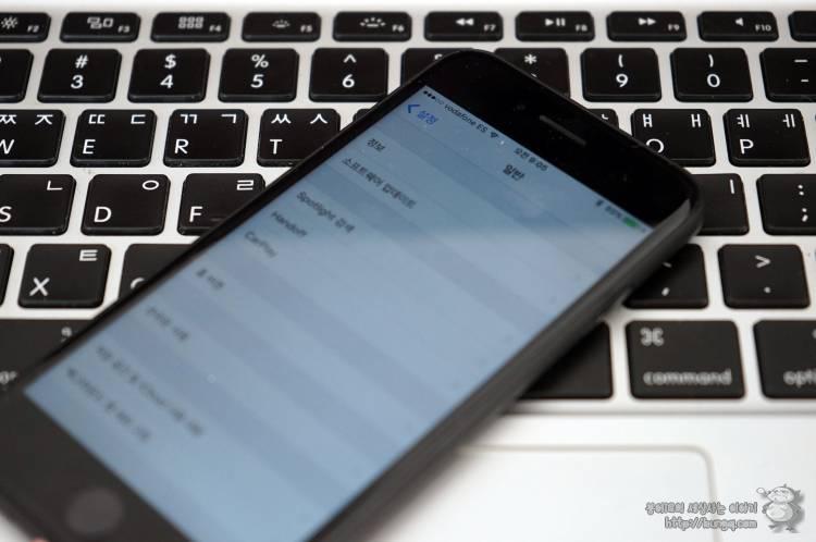아이폰6, 6s 강제종료 버그 iOS 10.2.1에서 거의 해결