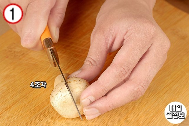 6개월 양송이버섯보관법 4등분 도마