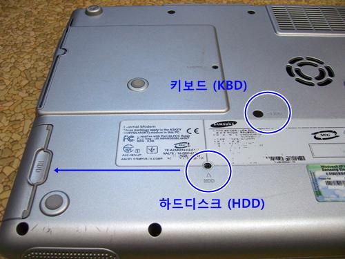 삼성 노트북 키보드 하드디스크 나사