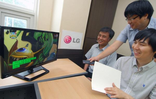 LG전자, 시각장애인용 소형TV 출시