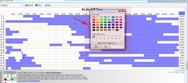 컴퓨터 접속 기록 보기 및 조회 알아보는 방법