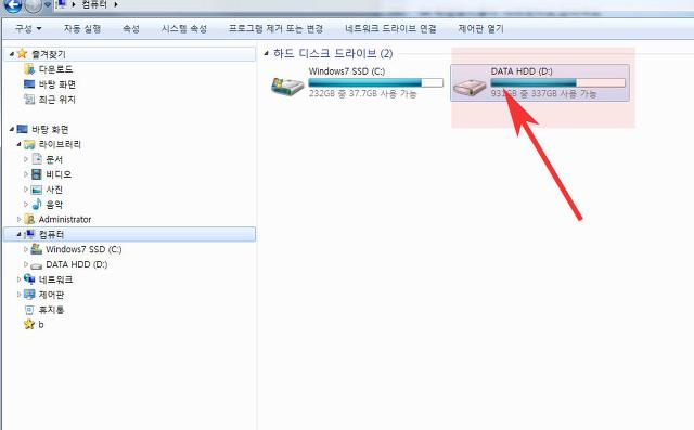 SSD 초기화 포맷하는 쉬운방법