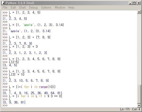 파이썬 리스트(list) 사용법과 특징 정리