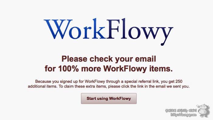 아웃라이너, 어플, 앱, 추천, workflowy, 워크플로우, 사용법, 활용법