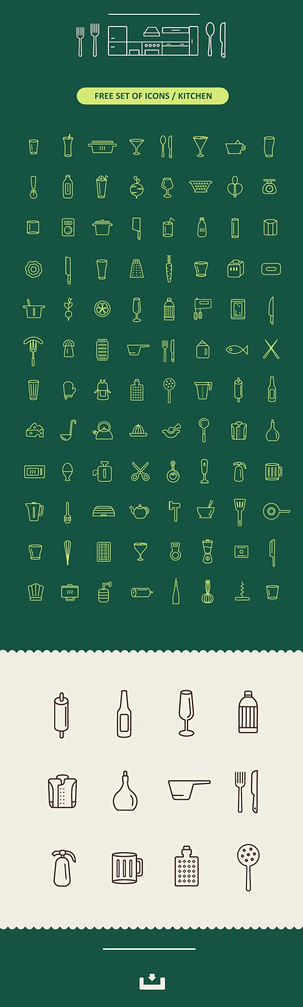 96 가지 무료 벡터 키친/주방 아이콘 - 96 Free Vector Kitchen Icons
