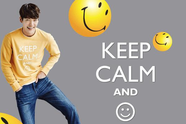 2015 남자 지오다노 스웨트셔츠 신상 keep clam and smile 출시