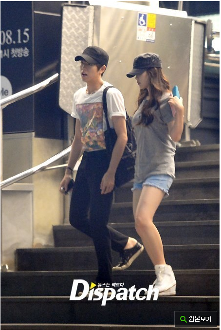 ji hyo and lee dong wook dating scandal