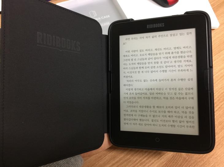 리디북스 전자책 페이퍼 PAPER 플립 커버 케이스