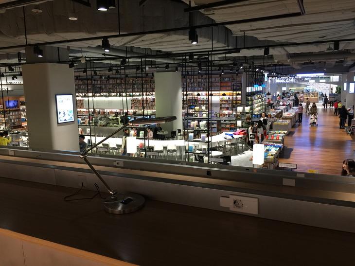 부산 신세계 센텀시티몰 반디앤루니스 서점 후기