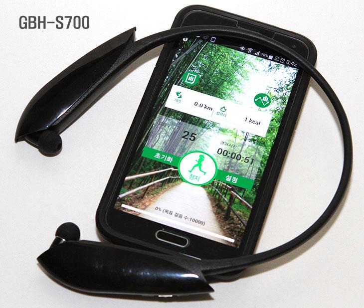 블루투스 이어폰, 최강자, GBH-S700, GBH-S710, 사전 예약 ,이벤트,GBH-S700 이벤트,할인 구매,IT,