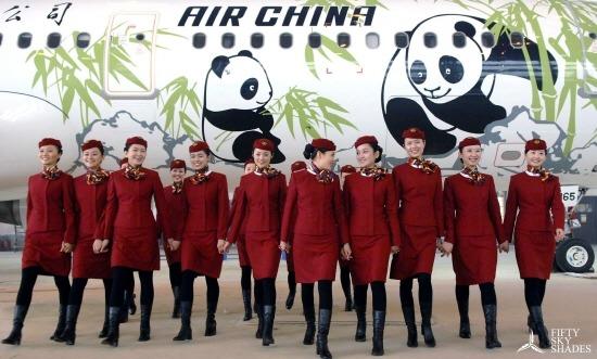 중국국제항공 Air China