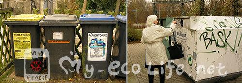 독일의 재활용 분리수거