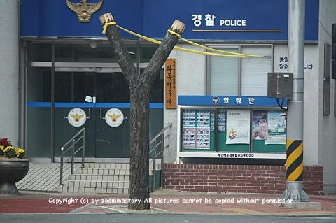 새총지구대, 부산경찰,광고, 좌동지구대