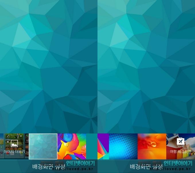 갤럭시S5, 숨겨진기능, 갤오광 잠금화면, 갤오광, 여행 배경화면, 갤럭시S5 광대역 LTE-A