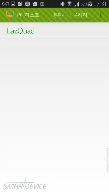 Gear 2, Gear S, PC Commander, 기어S, 삼성, 삼성전자, 기어S 추천앱, 기어S PC원격, PC 원격, 원격 앱, PC 커멘더, 기어S 원격, 기어S PC 커맨더, 기어S PC Commander,