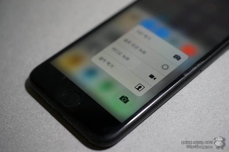 아이폰7, iphone7, 블랙, 매트블랙, 후기, 리뷰