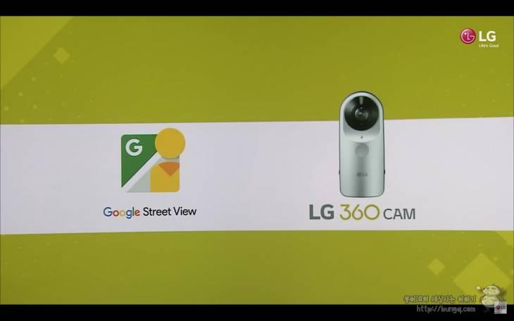 lg, g5, lgg5, g360, 캠, cam, 발표, 키노트, 요약, 프렌즈, 설명, 특징, 스펙
