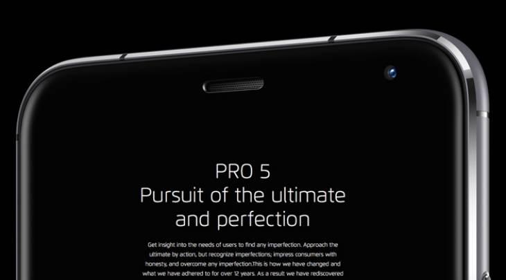 메이주 프로5(Pro 5), 아이폰 디자인에 갤럭시노트 스펙을?