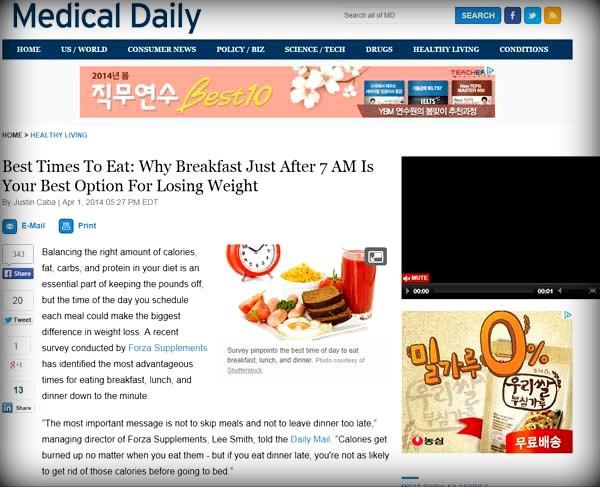 비만-당뇨-성인병-고혈압-콜레스테롤-아침은 왕처럼-점심식사는 왕자처럼-저녁식사는 가난뱅이처럼-다이어트-살빼기-식사시간-음식-밥