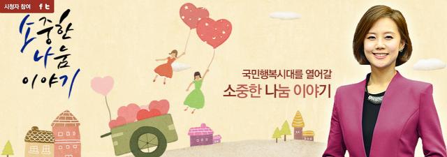 KBS1 휴먼다큐 소중한나눔이야기(소나기)