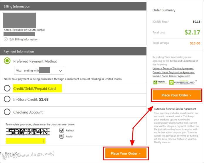 신용카드(Credit/Debit/Prepaid Card)를 선택해서 카드로 결제