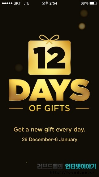 12일간의 선물(12 Days of Gifts), 애플 크리스마스 연말이벤트