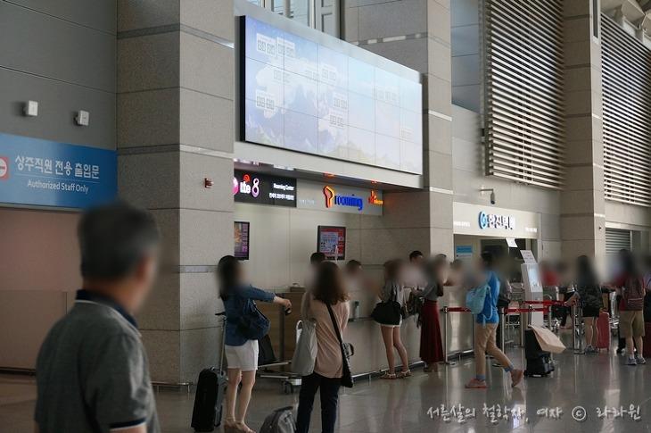 SKT 로밍센터, 인천공항 skt, skt 인천공항, 인천공항 로밍,