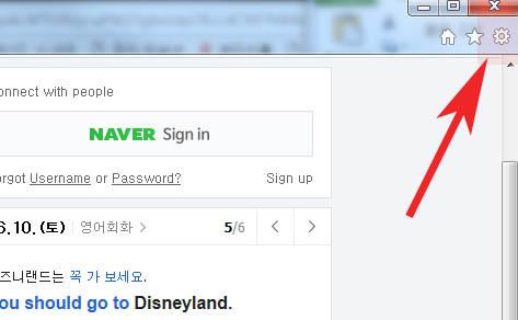 익스플로러 인터넷창 화면 확대 방법