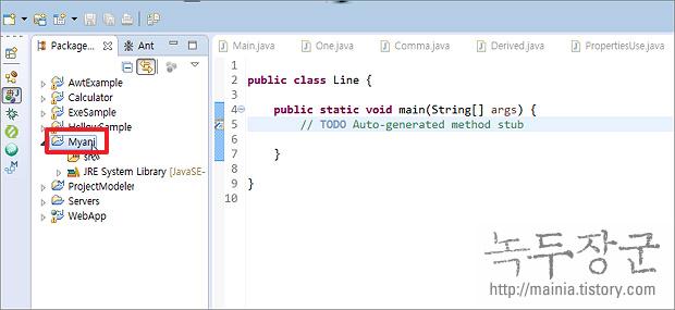 이클립스 Eclipse 프로젝트 추가하기(Import), 내보내기(Export) 사용하는 방법