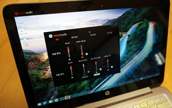 HP 스펙터(Spectre) 13 울트라북 비츠 오디오